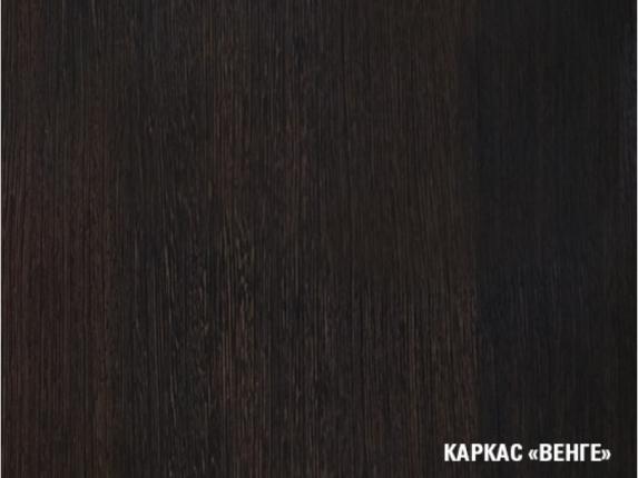 Гарнитур кухонный Светлана Мини 1000