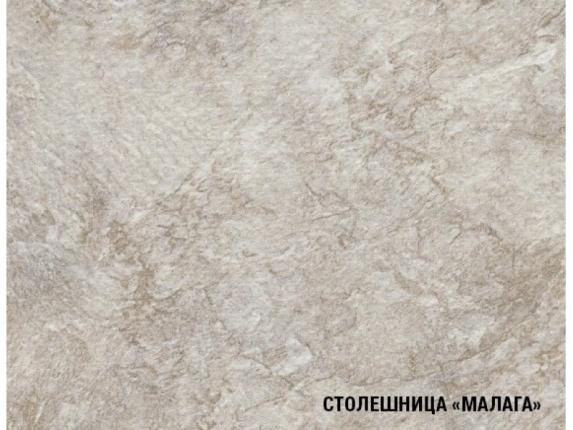 Кухонный гарнитур Лира Медиум 1400