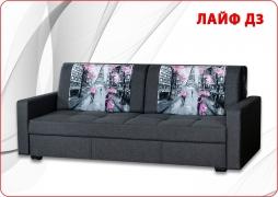 Лайф Д3 Savana Grey,купоны Paris 8