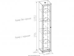 Модульная гостиная Бриз Шкаф для посуды 13 400х2180х400