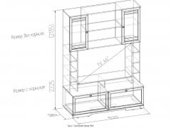 Модульная гостиная Бриз Шкаф МЦН 1 1520х2130х580