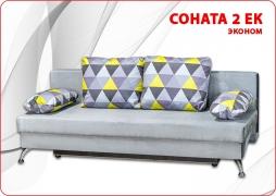 Соната 2 ЕК Эконом HIT 10-Велюр желтый треугольник