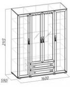 Спальня Милана Шкаф для одежды и белья 1 1600х590х2113