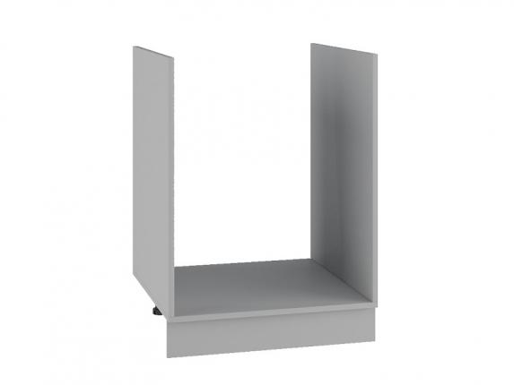 Стол рабочий под мойку СМ600 Капля МДФ белый глянец ШхВхГ 600х850х500 мм